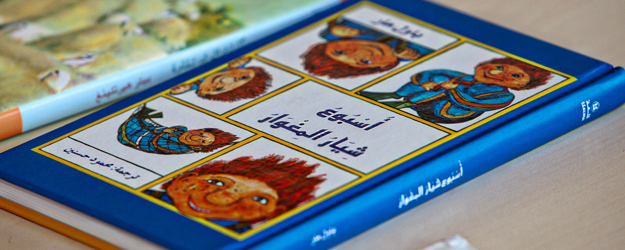 Mahmoud Hassanein has translated Paul Maar's children's book 'A Week Full of Saturdays' featuring the imaginary creature called the Sams into Arabic. (photo: Britta Hoff)